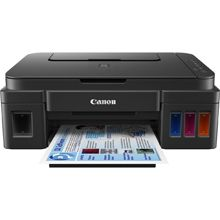 0630C042 - Canon PIXMA G3501 A4 Color Multifunction Inkjet Printer